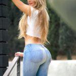 cul moulé en jeans